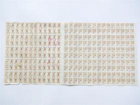 1988年南京市豆制品票豆腐票   全年整版含副票