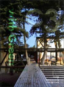 伴绿而生的建筑