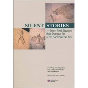 沉默的故事:中国东北恐龙时代的昆虫化石(英文版)