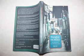 上海住宅:私人生活Shanghai Homes: Palimpsests of Private Life