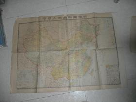 76年12月北京第13次印刷:中华人民共和国地图(53X76)CM