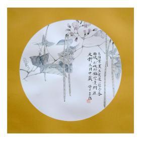 大来文化 吴浩 真迹字画 当代水墨大师 知名画家作品 收藏国画宣纸包邮00174