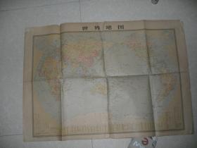 76年12月上海第11次印刷:世界地图(53X76)CM