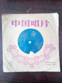 小薄膜唱片 才旦卓玛等翻身农奴把歌唱 人民江山坐得牢等 多为60年代早期录音,珍贵非常