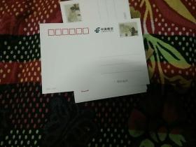 中国邮政2009山海关明信片