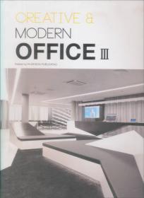 现代创意办公空间3(中文版)