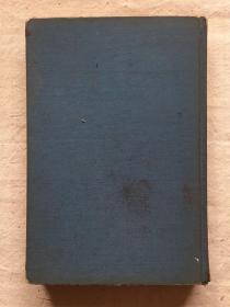 《世界名诗集大成3》(日文,钱春绮藏书,有手稿一页及边注,1962年)