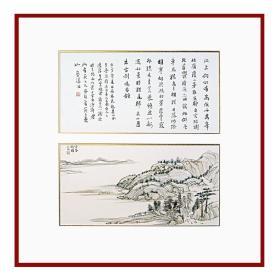 大来文化 邱六言 真迹字画 当代水墨大师 知名画家作品 收藏国画宣纸包邮00176