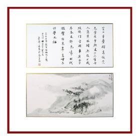 大来文化 邱六言 真迹字画 当代水墨大师 知名画家作品 收藏国画宣纸包邮00178