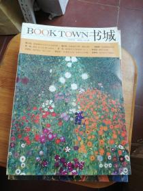 BOOK  TOWN  书城  2010年4月号
