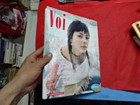 VOi杂志--2002【服装外文杂志】