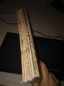 50年代老杂志:文艺学习 1955年 第1-12期 非合订本单行本(16开私藏,封面漂亮)