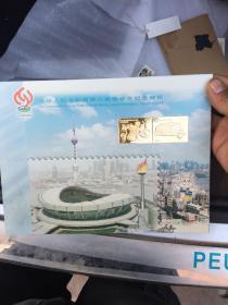 中华人民共和国第八届运动会纪念邮折