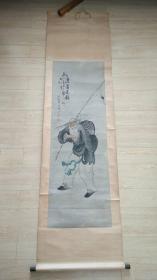 丹泉邵开鼎(渔翁人物画)