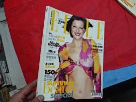 ELLE杂志--总第139期