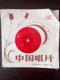 小薄膜唱片 外国音乐资料唱片圆舞曲与波尔卡等