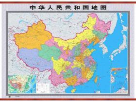 (2019)中华人民共和国地图(景观版)