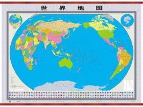 世界地图(景观版)