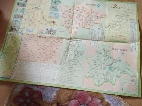 成郜旅游图 1989牟