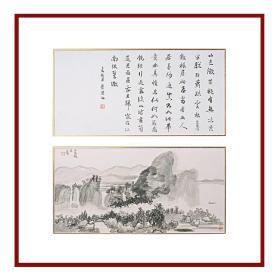 大来文化 邱六言 真迹字画 当代水墨大师 知名画家作品 收藏国画宣纸包邮00179
