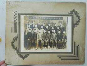1936年 北京长辛店毓英学校全体同学合影