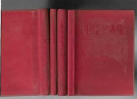 毛泽东选集 (4卷全  都是1967年第1次印刷) 【红塑封精装】