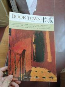 BOOK  TOWN  书城  2010年9月号