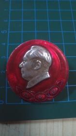 毛主席像章--红星机械厂革命委员会【像章正面有3个忠字花样】KT09