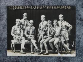 1933年 广西省立第七初级中学校学生自治会第二届干事员就职合影照片 一张(尺寸11*14.8cm)
