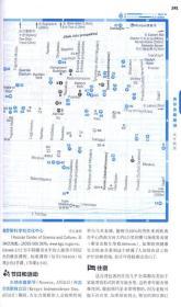 中亚(Lonely Planet旅行指南系列2015年全新版)