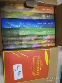 哈利波特 一版一印   1.2.3.4.5.6.7 七册全,购于新华书店 全新未阅 精装原箱 难得 实图拍摄   这套为一版一印  买家注意,一版一印