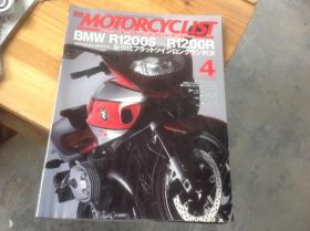 别册 MOTORCYCLISH 4