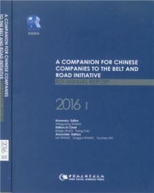 "9787520300254-hs-助力中国企业走向""一带一路""(上下) 英文版"