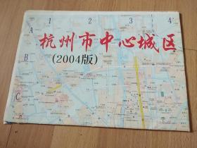 杭州市中心城区旅游图