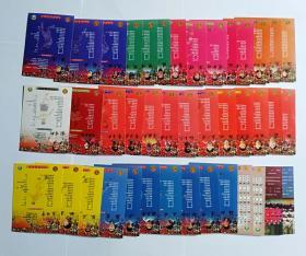 1999甲A联赛球星卡不全40张合售(仅用于收藏)