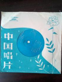 小薄膜唱片 叶佩英等唱 青海 新疆民歌 在那遥远的地方等