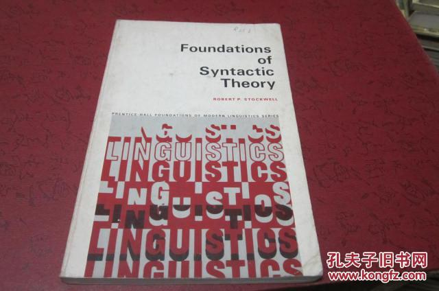 foundations of syntactic theory【英文版 】