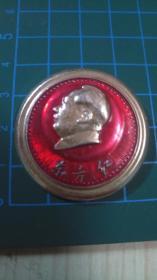 毛主席像章--东方红【带有编号4421】KT011