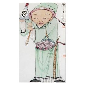 大来文化 吴浩 真迹字画 当代水墨大师 知名画家作品 收藏国画宣纸包邮00185