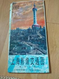 上海影像交通图