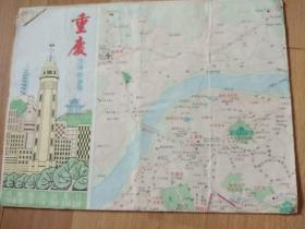 重庆交通旅游图