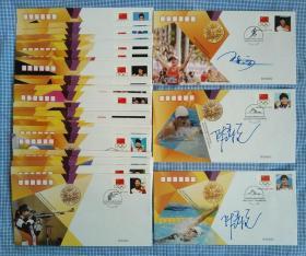 奥运冠军陈定叶诗文签名伦敦奥运会中国体育代表团夺金纪念封38枚