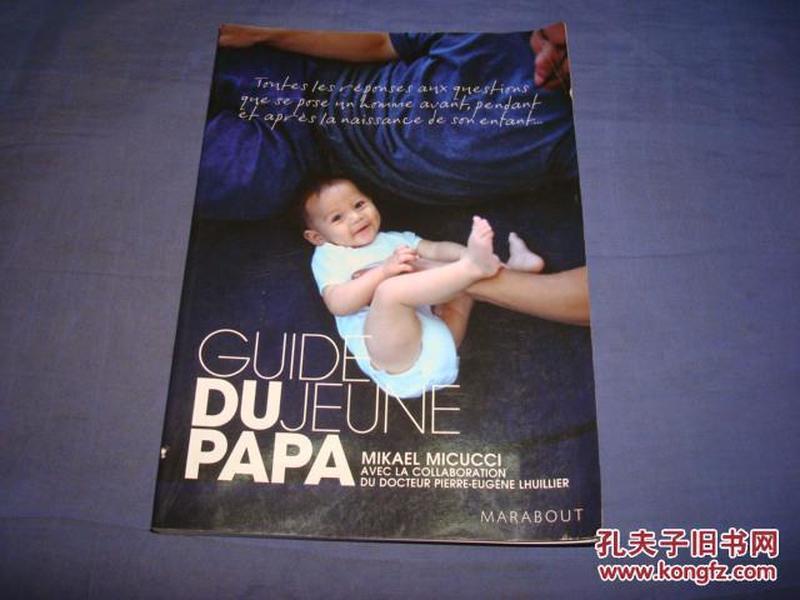Guide du jeune pa pa19 feb. /2007 di Mikael Micucci e  Pierre-Eugène Lhuillier
