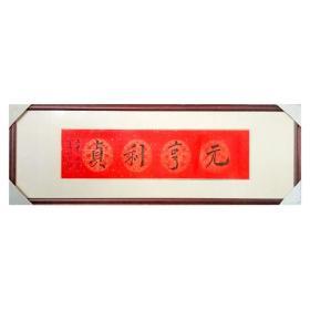 大来文化 邱六言 真迹字画 当代水墨大师 知名画家作品 收藏国画宣纸 带框包邮00188