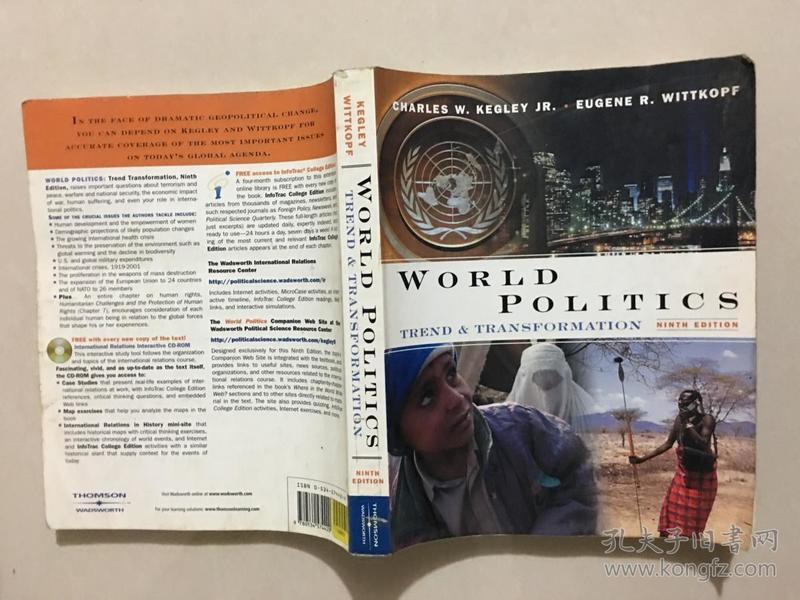WORLD POLITICS TREND & TRANSF OR MATION【世界政治趋势和传送信息】