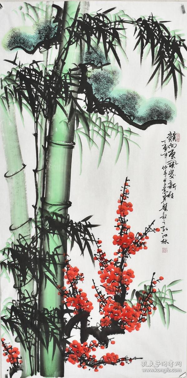 中國書畫家協會會員,中國美術藝術家協會會員孔江林老師精品花鳥gh02317