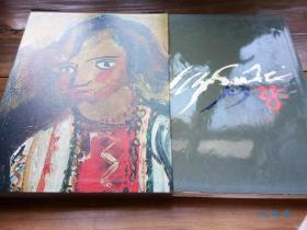 现代日本美术全集9 佐伯祐三 八开珍藏版 巴黎的天才日本油画家