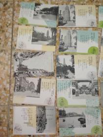 军事便邮  (民国老广州风景,18张合售,)