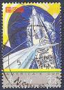 外国邮票-澳大利亚公主号帆船邮票,好信销邮票