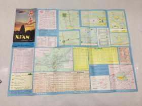 西安【市区交通图】1989年4印。